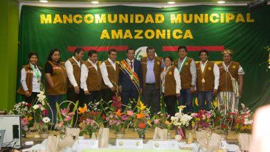 Mancomunidad de la Convención aprobó financiamiento de FICAFE 2020